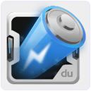 du-battery-saver-phone-charger-app