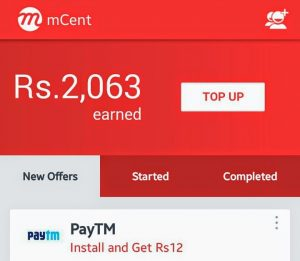 mcent free recharge app