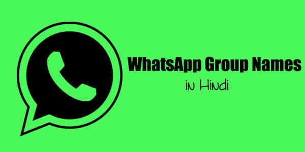 whatsapp-group-names-in-hindi