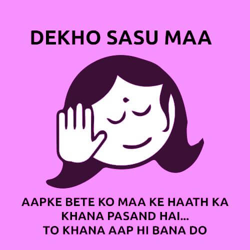WhatsApp DP: Attitude, Love, Sad & Funny Profile Pics [*2018*]