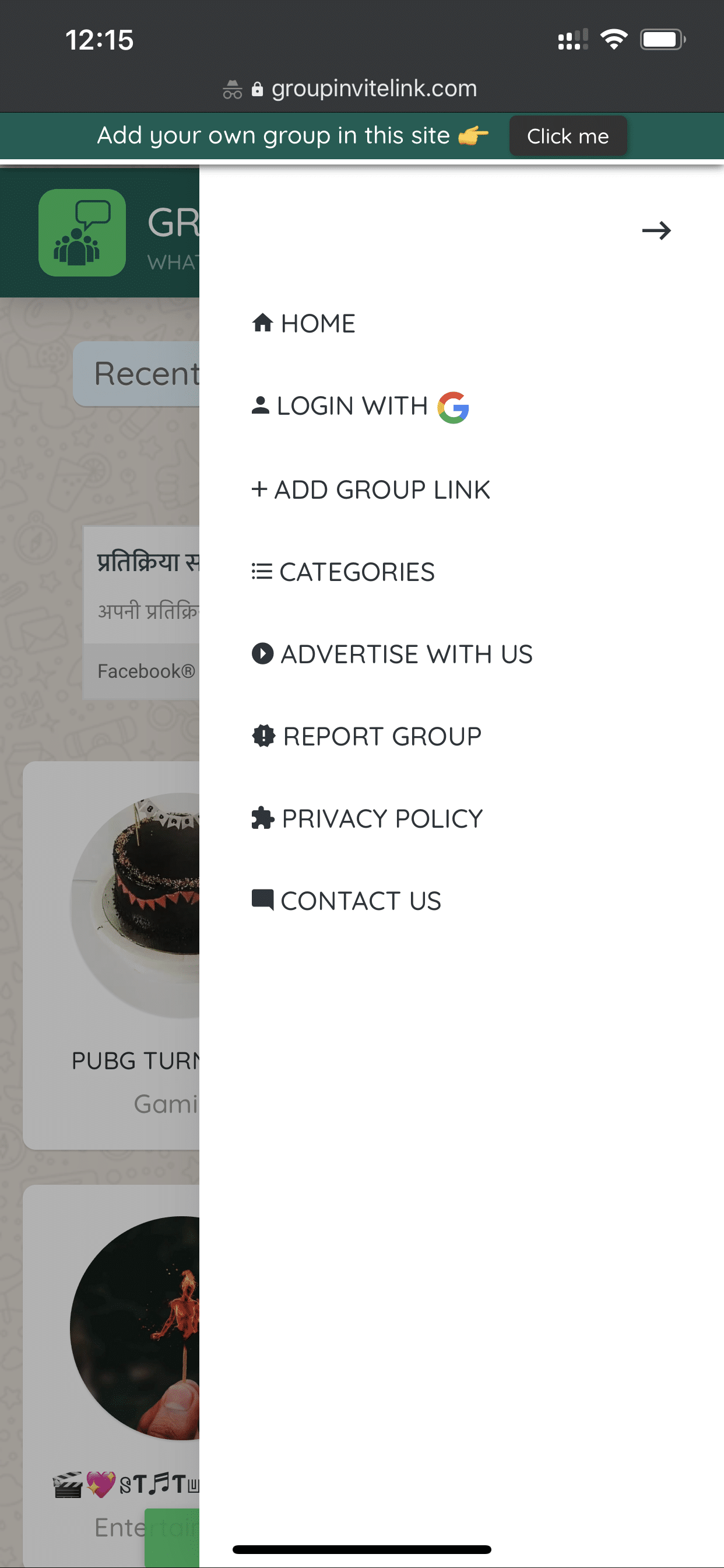 GroupInviteLink-Login