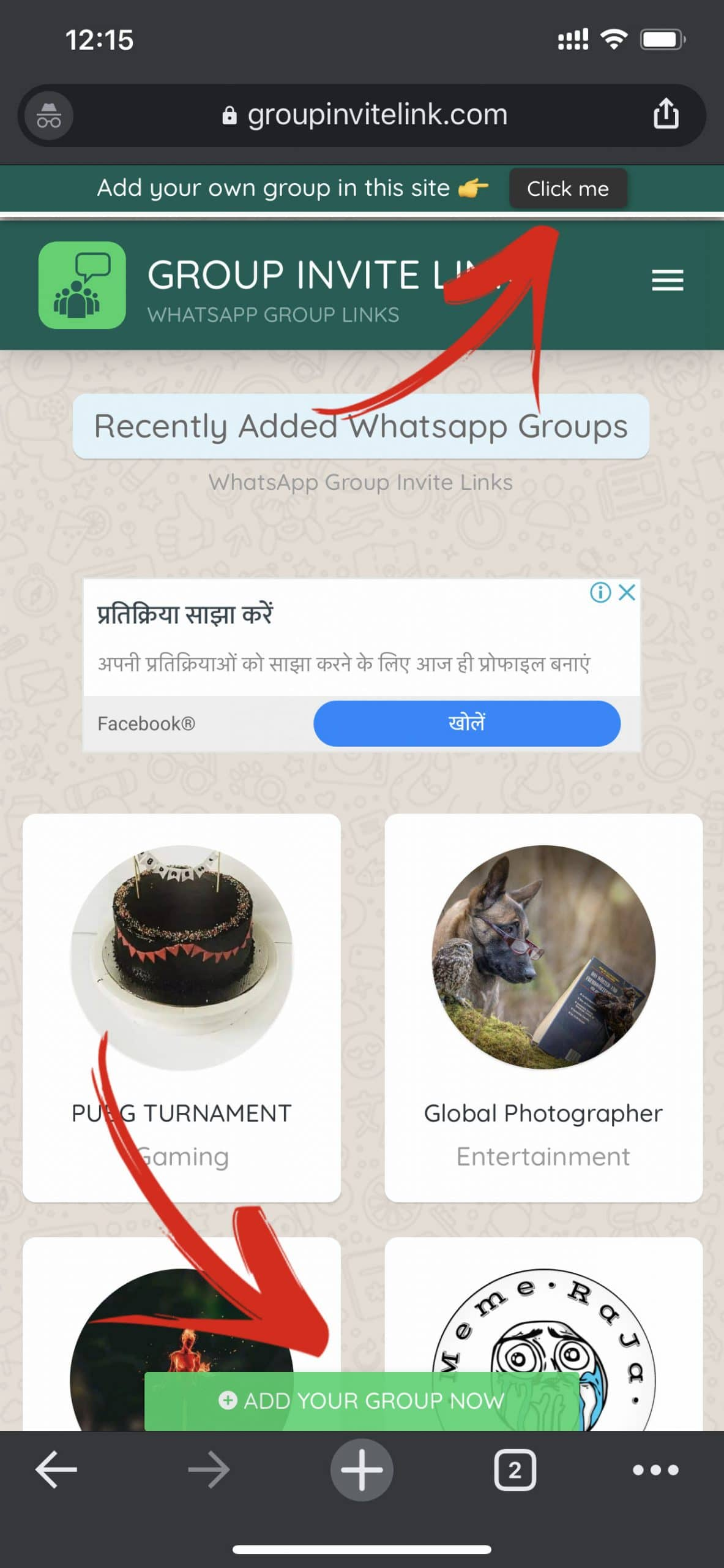 groupinvitelink-add-group